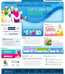 韩国某诊所模板图片