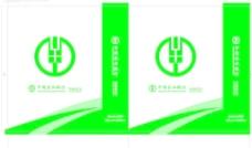 中国农业银行手提袋图片