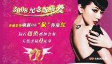 香港浪漫吊旗设计图片