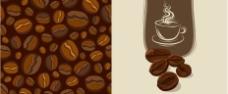矢量咖啡杯圖片