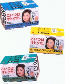 化妆百货0458