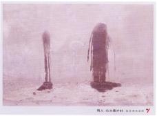 平面获奖作品三0082