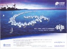 平面获奖作品三0076