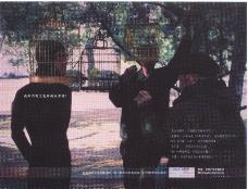 平面获奖作品三0078