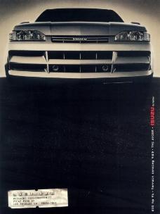 2003广告年鉴0030