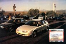 2003广告年鉴0012