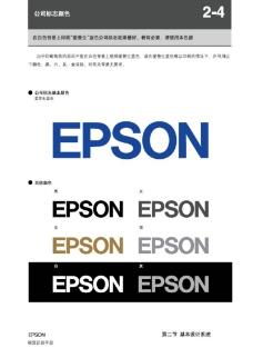 EPSON0013