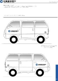 运输系统02