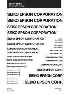 EPSON0065