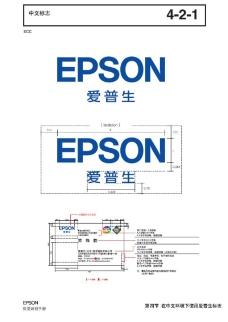 EPSON0059