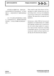 EPSON0046