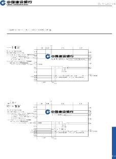 办公用品系统07