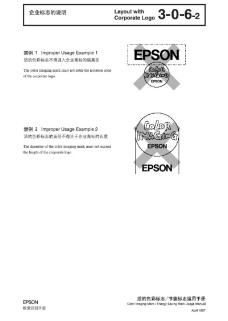 EPSON0033