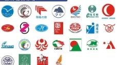 旅行社类标志图片