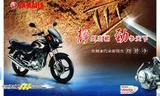 摩托车广告图片