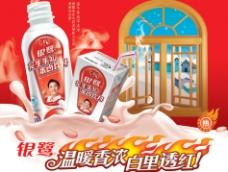 银鹭-花生牛奶图片
