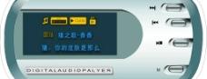 MP3设计图片