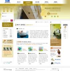 韩国优美网站图片