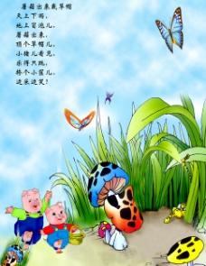 影楼儿童模版013图片