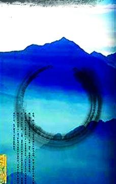 中國古典風格水墨素材图片