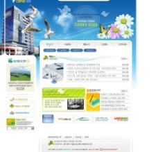 韩国蓝色风格模版 清新 5PSD图片