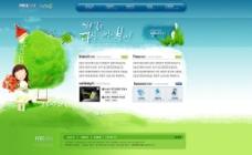 绿色水彩风格模版 4PSD图片