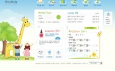 幼儿园教育网站版面-韩国模板7PSD图片