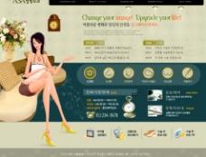 时尚女性生活网站版面 7psd图片