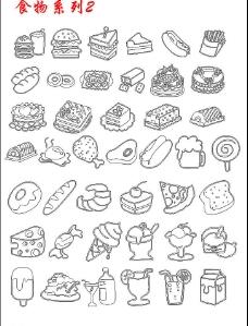 餐飲美食圖片