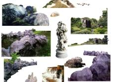 PSD分层素材—山石图片
