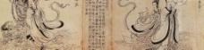 古代宮廷畫圖片