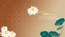 韩国梦幻背景图片