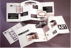 纸品创意设计0088