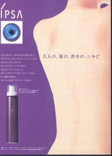 唯美广告设计0031